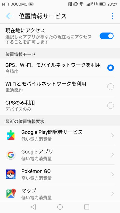 Screenshot_20170126-232745