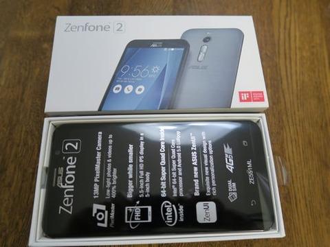 ZenfoneHako2