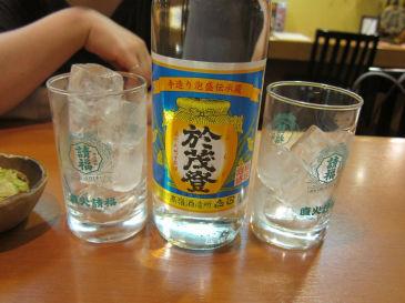 ishigaki141.jpg