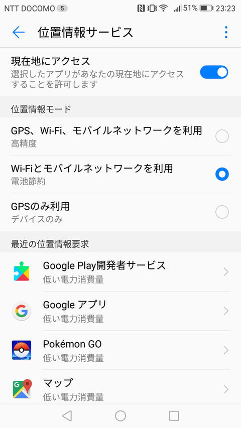 Screenshot_20170126-232328