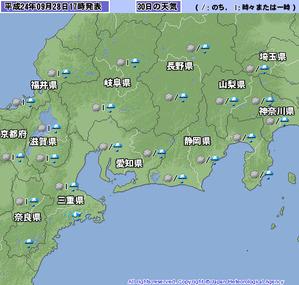 台風情報201120928-2 210_telop_aftomorrow