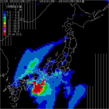 台風情報201120928-6 gd116jp