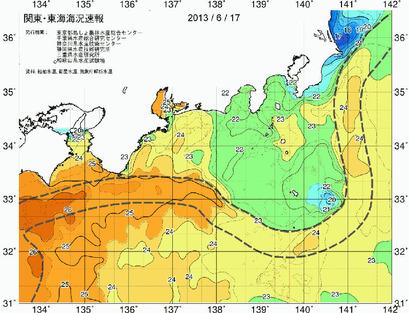 130617関東東海-m800