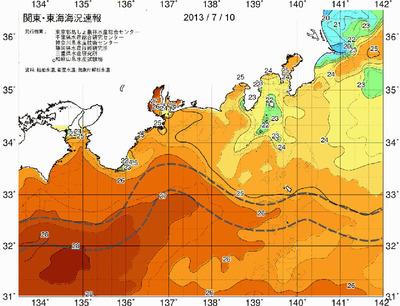130710東海関東-w800