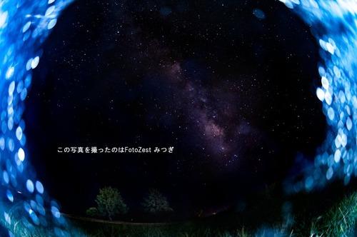 20170719-DSC_1272