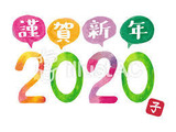 yjimage - 2020-01-01T085036.281