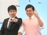 tc3_search_naver_jp
