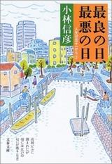 tc2_search_naver_jp