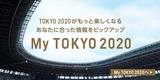 2020_SP_640x320