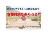 yjimage - 2020-03-31T213504.386