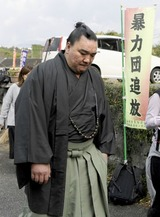 kyodo_harumafuji
