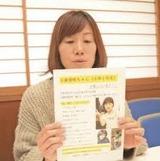 yjimage - 2019-12-31T212755.978