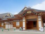 nagoyajo-honmarugoten_mv2