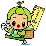 kinjirou