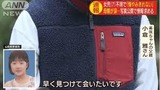 yjimage - 2019-12-31T212658.042
