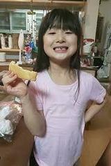 yjimage - 2019-12-31T215812.945