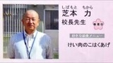 yjimage - 2019-11-20T212916.705