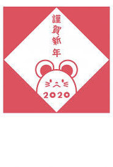 yjimage - 2020-01-01T085017.877