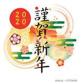 yjimage - 2020-01-01T085029.540