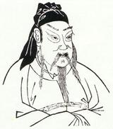 Guanyu-1