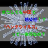 yjimage - 2020-03-29T213942.132