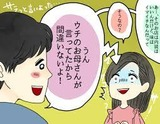 yjimage - 2019-09-11T220044.769