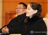 m_yonhap-20180209wow033