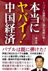 tc2_search_naver_jpCAZ7T0J0