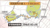 yjimage - 2019-11-10T141412.051