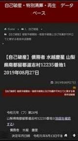 yjimage - 2019-12-31T212551.092
