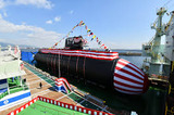 Naming_and_Launch_Ceremony_of_SS_Taigei