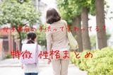 yjimage - 2019-09-11T215357.318