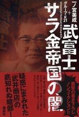 tc1_search_naver_jp