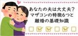 yjimage - 2019-09-11T220136.085