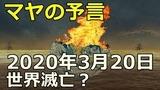 yjimage - 2020-03-20T222830.091