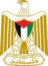100px-Coat_of_arms_of_State_of_Palestine_(Official)