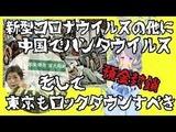 yjimage - 2020-03-29T214006.682