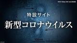 yjimage - 2020-03-19T230512.044