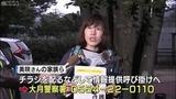 yjimage - 2019-12-31T213106.998