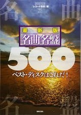 yjimage - 2020-06-07T122301.632