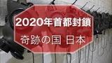 yjimage - 2020-03-31T213434.722