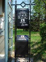 無料ウン〇袋とゴミ箱スタンド