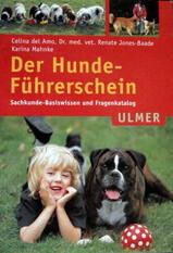 ドイツの市販の教科書