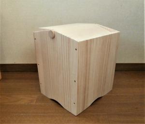ダストBOX2