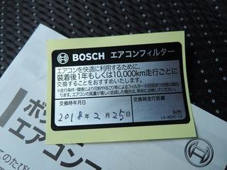 DSCN9714