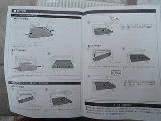 DSCN9692