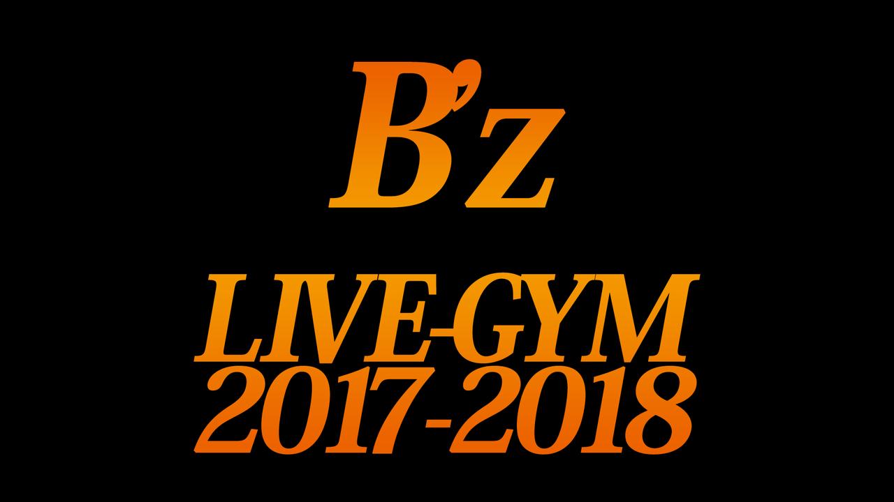 LIVE-GYM 2017-2018のコピー