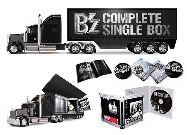 bz_sgbox_trailer
