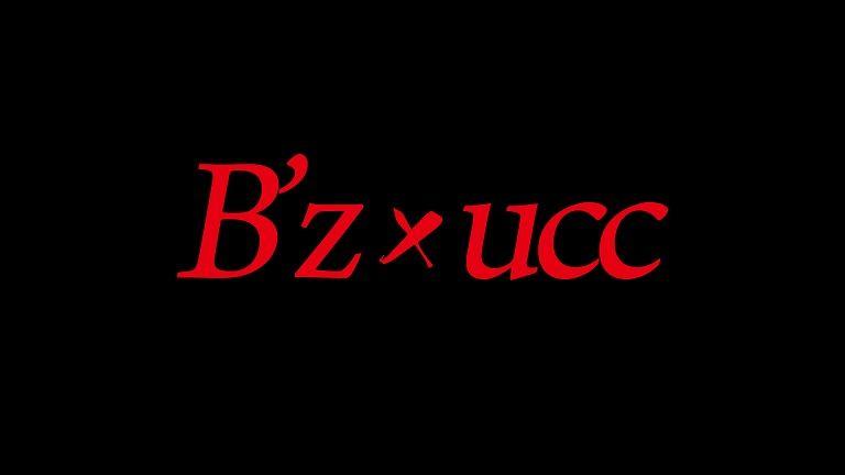 bz_uccのコピー