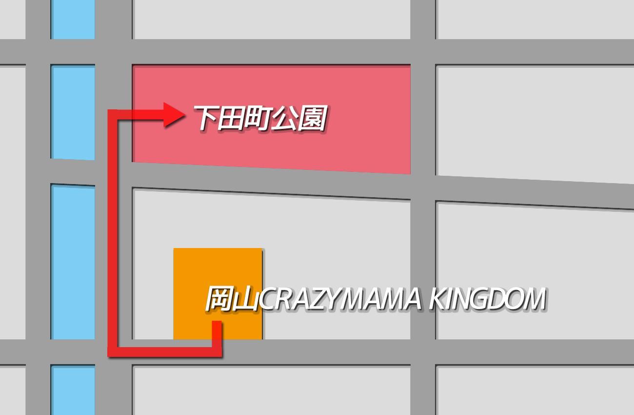 岡山CRAZYMAMA KINGDOMのコピーa